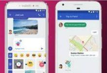google default messaging app